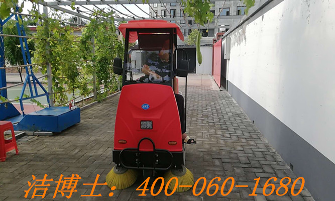 洁博士电动扫地机用户案例——北京怀路通交通设施有限公司