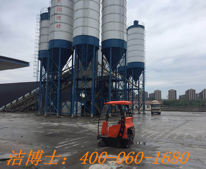 洁博士电动扫地机用户案例——资阳市越阳建材有限公司