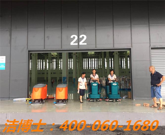 洁博士扫地车洗地机客户案例——湖南省长株潭烟草物流有限责任公司