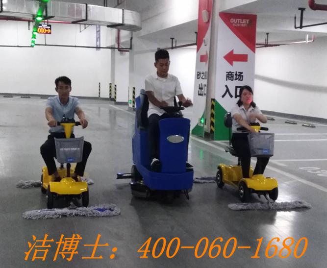 洁博士洗地机用户案例——南京砂之船奥特莱斯