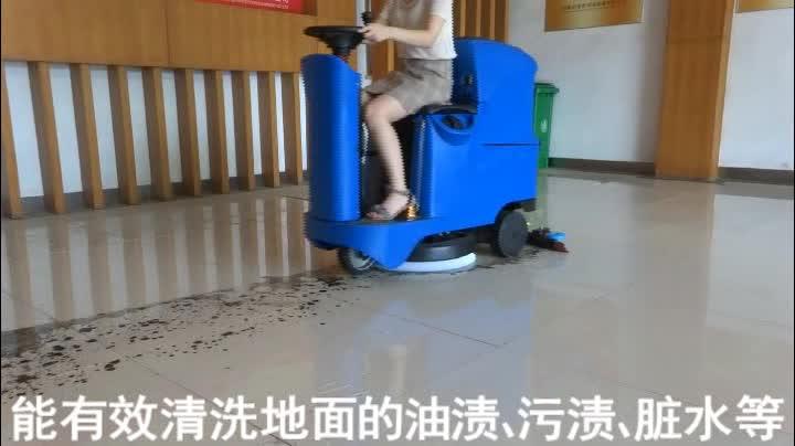 【推荐】自动洗地机JIEBOSS-780 视频演示