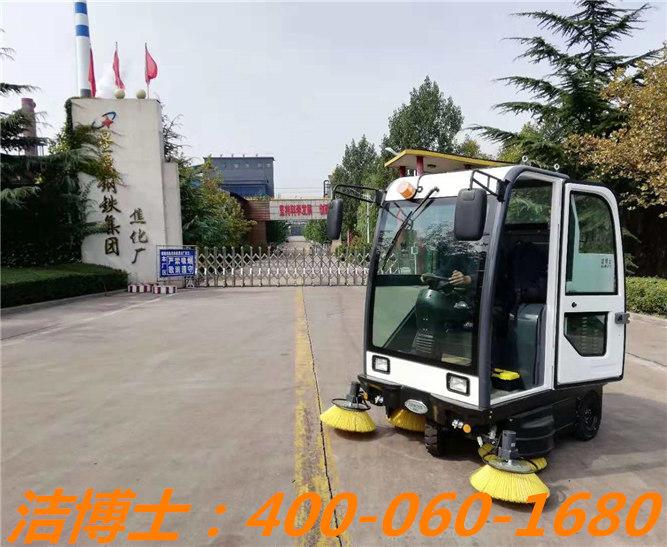 洁博士电动扫地车客户案例——襄汾县星原钢铁集团有限公司