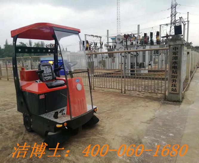 洁博士电动扫地机客户案例——广西桂水电力股份有限公司大新发电分公司