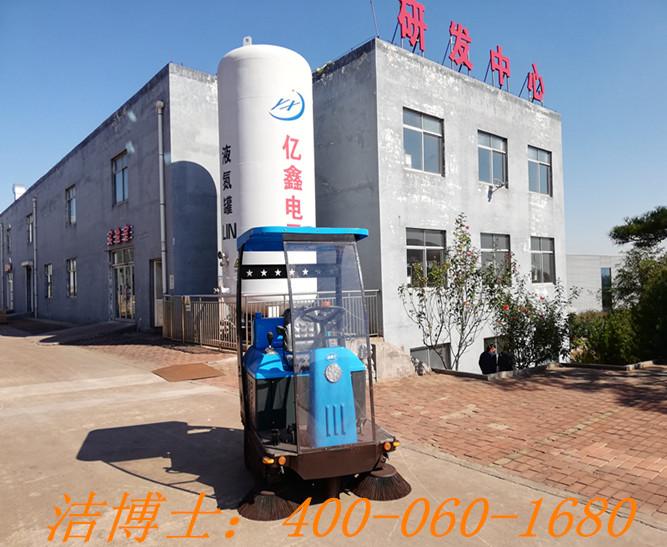 洁博士电动扫地机用户案例——日照亿鑫电子材料有限公司