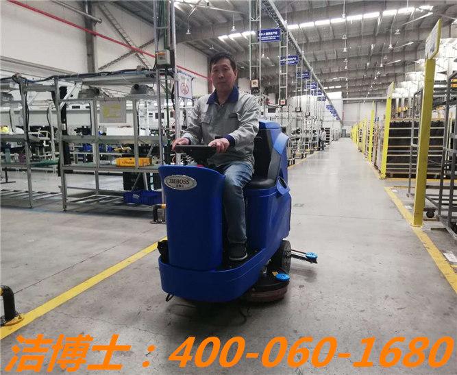 洁博士驾驶洗地机客户案例——北京高山汽车空调有限公司