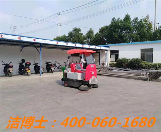 洁博士驾驶扫地车客户案例——南京云升环保设备有限公司