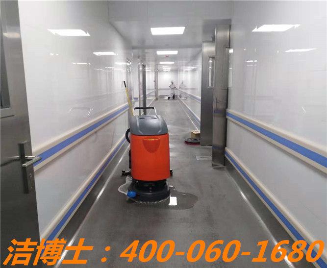 洁博士电动洗地机客户案例——南京银行