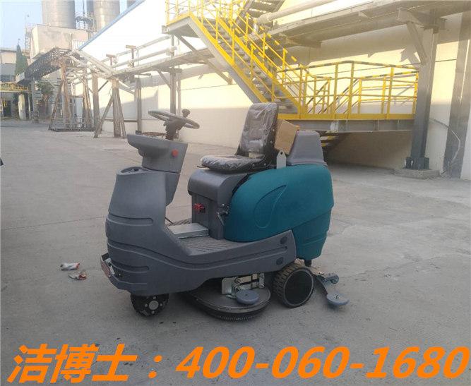 洁博士电动洗地机客户案例——中国石化仪征化纤股份有限公司