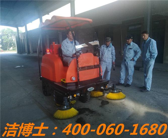 洁博士电动清扫车客户案例——中国石化仪征化纤股份有限公司