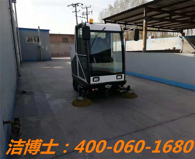洁博士驾驶扫地车客户案例——平罗县国宁活性炭有限公司