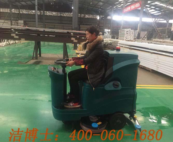 洁博士电动洗地机客户案例——湖北豪展铝业有限公司