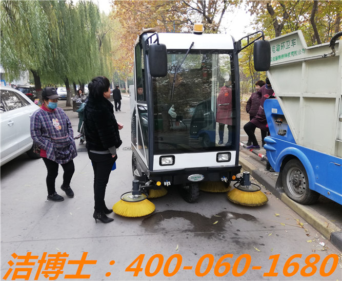 洁博士电动清扫车客户案例——邯郸市丛台佳祥物业服务有限公司