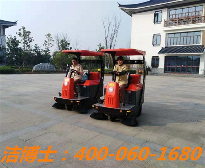 洁博士扫地车客户案例——中国人民银行南京分行
