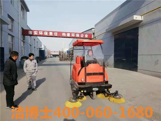 洁博士扫地车客户案例——晋州成光电源有限公司