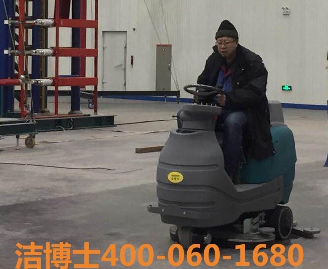 洗地机客户案例——辽宁高压电器产品质量检测有限公司
