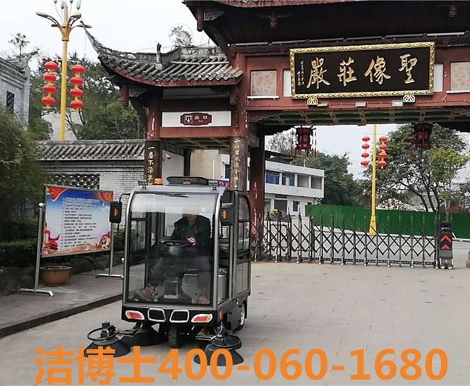 扫地车客户案例——重庆市潼南区旅游开发(集团)有限公司