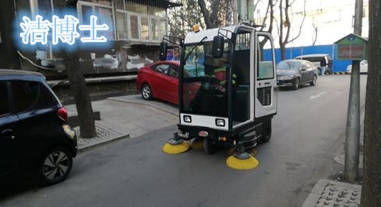 電動掃地機
