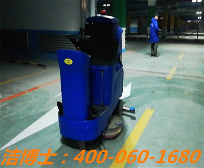 驾驶洗地机客户案例——吉林省新红大房地产开发有限公司