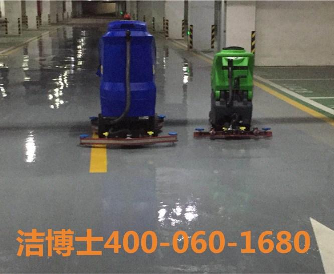 驾驶洗地机客户案例——高平市都佳园物业管理有限公司