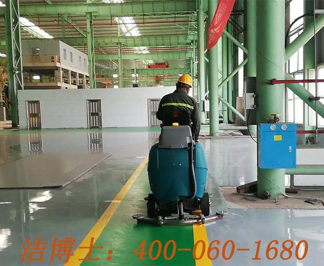 洁博士电动洗地机客户案例——广东广青金属科技有限公司
