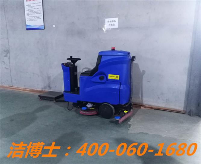 洁博士洗地机客户案例——南京长江工业炉科技集团有限公司