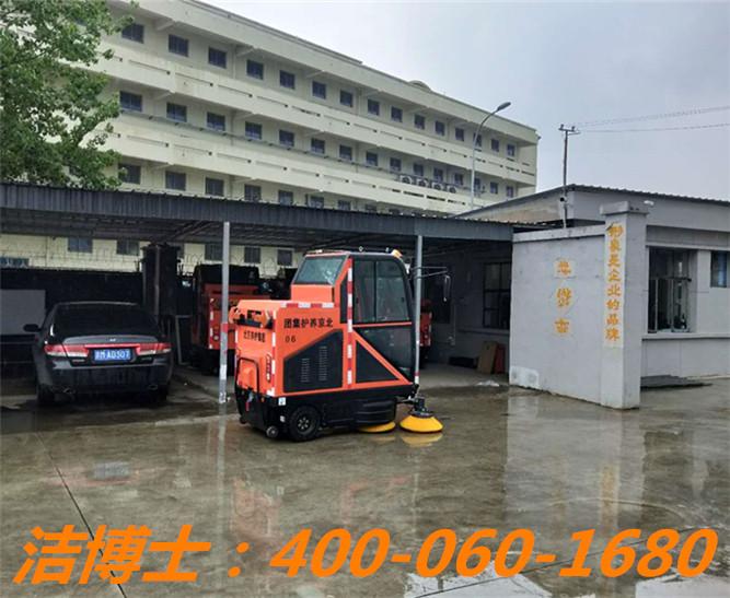 洁博士电动扫地车客户案例——北京道路养护集团