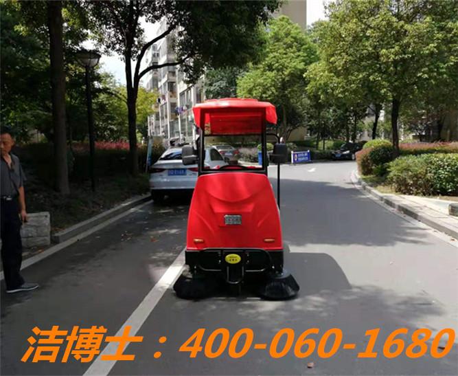 洁博士客户案例——溧阳市众安物业服务有限公司