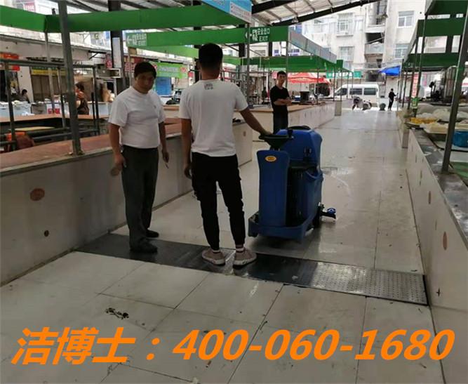 洁博士驾驶洗地机客户案例——淮安市东城蔬菜批发市场