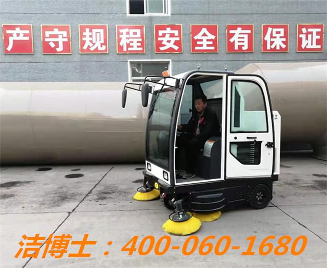 洁博士驾驶扫地车客户案例——河北省兴隆县兴隆热力有限责任公司