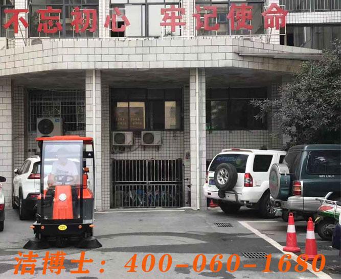 洁博士驾驶扫地车客户案例——湖南衡阳青山街道
