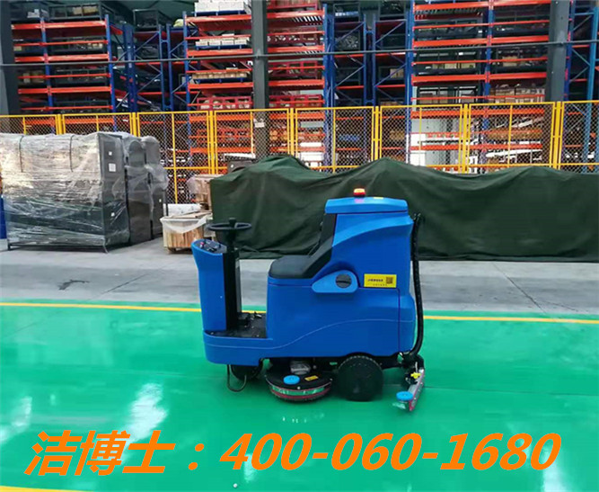 洁博士驾驶洗地机客户案例——内蒙古科试集团
