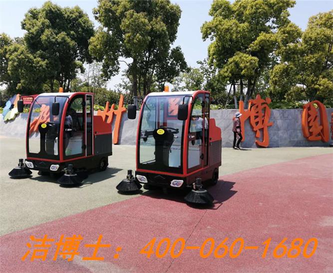 洁博士驾驶扫地机客户案例——滁州花博园