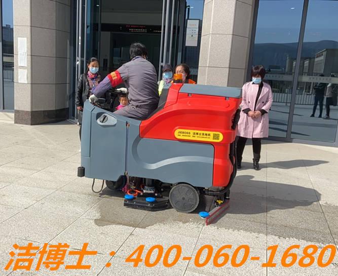洁博士驾驶洗地机客户案例——甘肃天水南站、定西北站