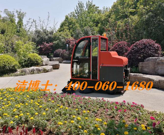 洁博士驾驶扫地车客户案例--北京彬彬有礼保洁服务中心