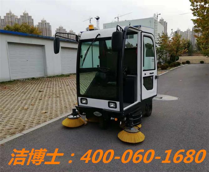 洁博士洗地机客户案例-江苏中住物业服务开发有限公司