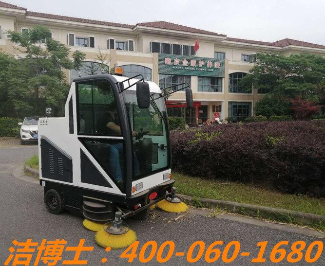 洁博士驾驶扫地车客户案例——南京市职工疗养院