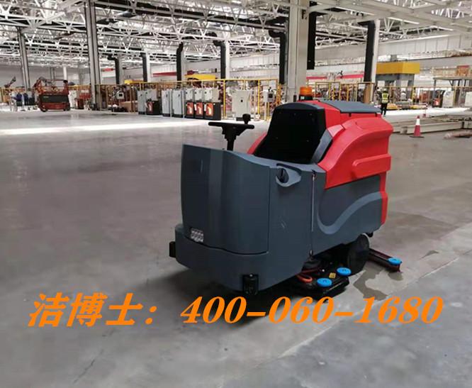 洁博士驾驶洗地机客户案例--新乡汇淼科技有限公司