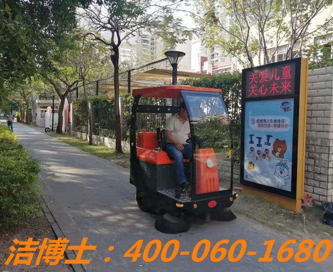 洁博士驾驶扫地车客户案例——深圳市常安清洁绿化服务有限公司