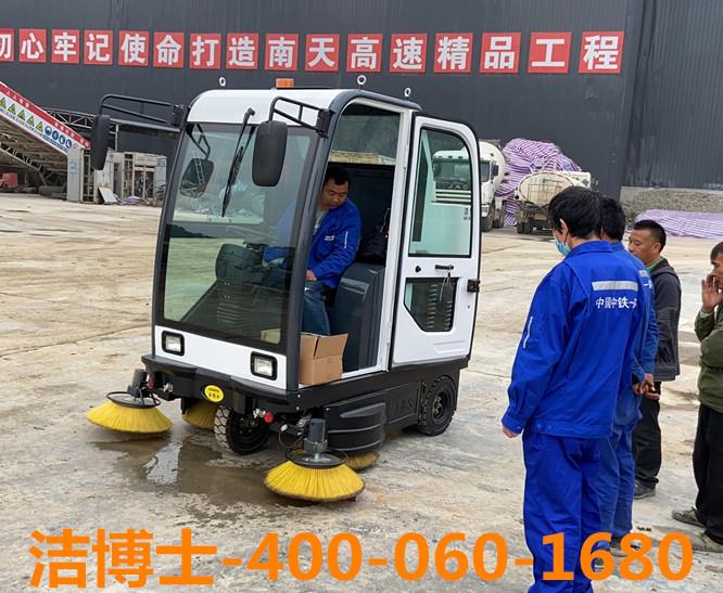 洁博士电动扫地车客户案例-广西河池中铁一局