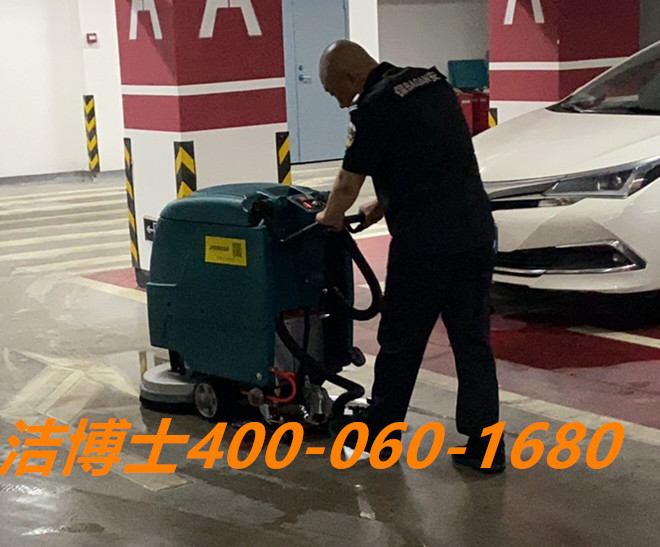 洁博士洗地机客户案例-南京鲁联机电安装有限公司