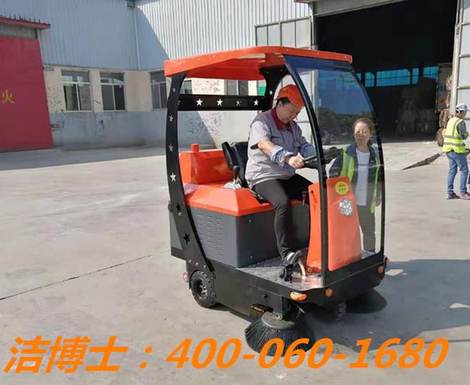 洁博士驾驶扫地车客户案例——宁晋县熙正物业服务有限公司