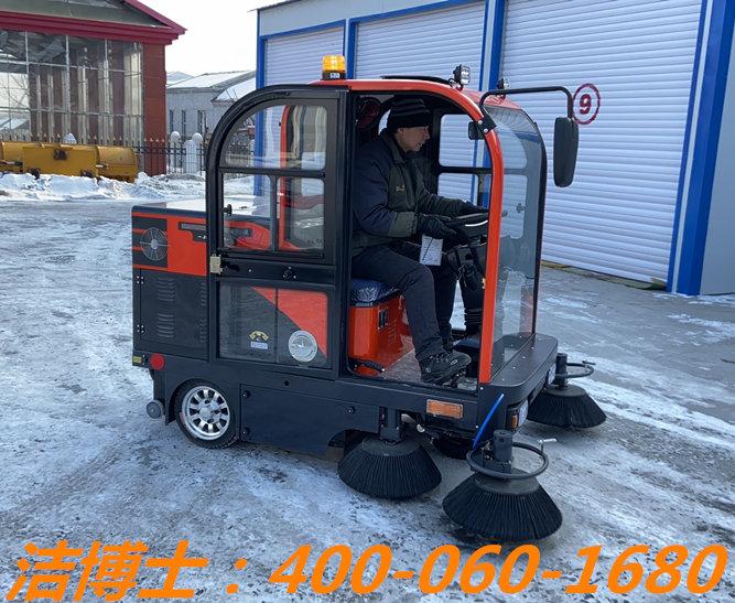 洁博士电动扫地车客户案例——黑龙江庆丰农场