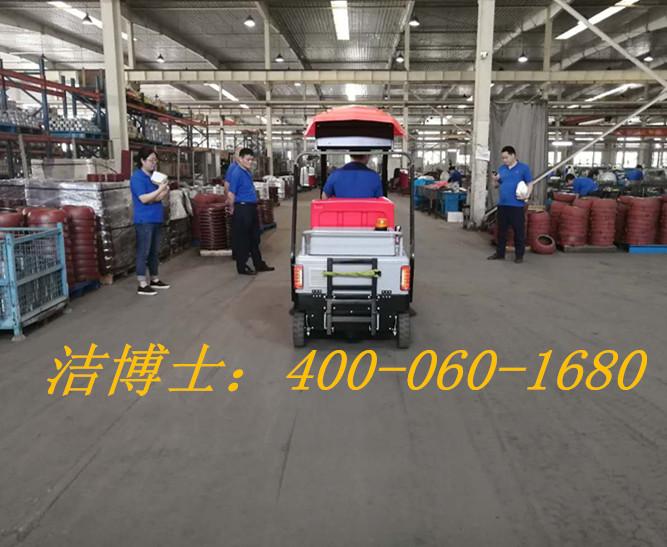 洁博士驾驶扫地车客户案例—南京起重电机总厂
