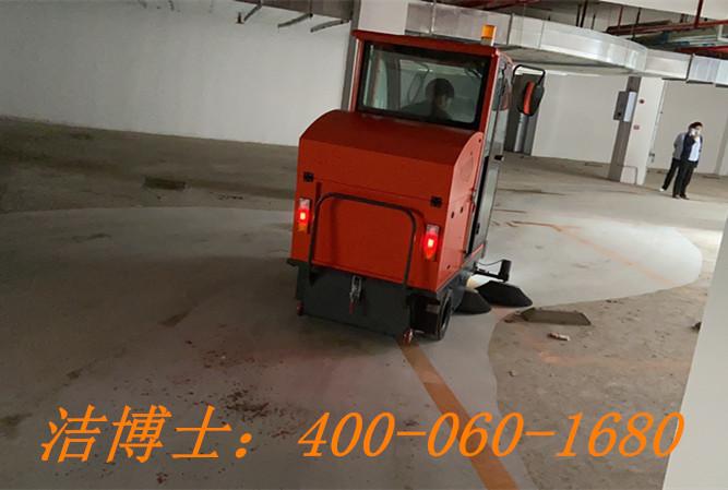 洁博士电动扫地机客户案例——菏泽市佳鑫房地产开发有限公司