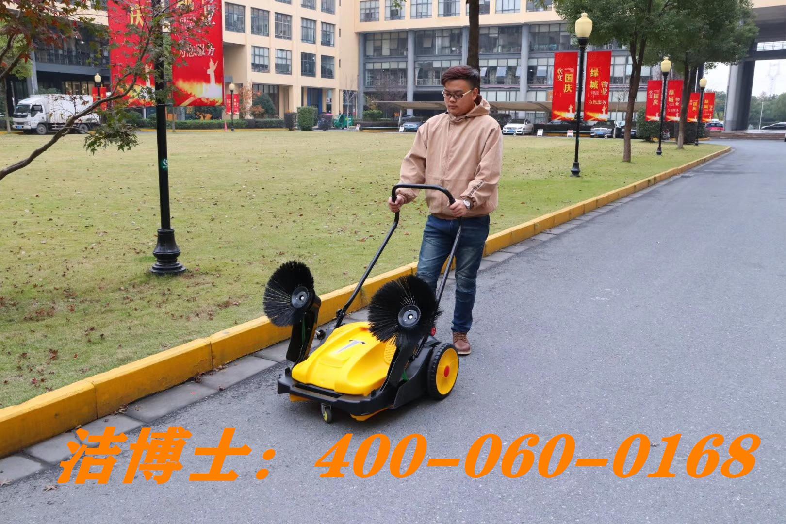 洁博士手推扫地机客户案例--隆尧县旭日食品有限公司