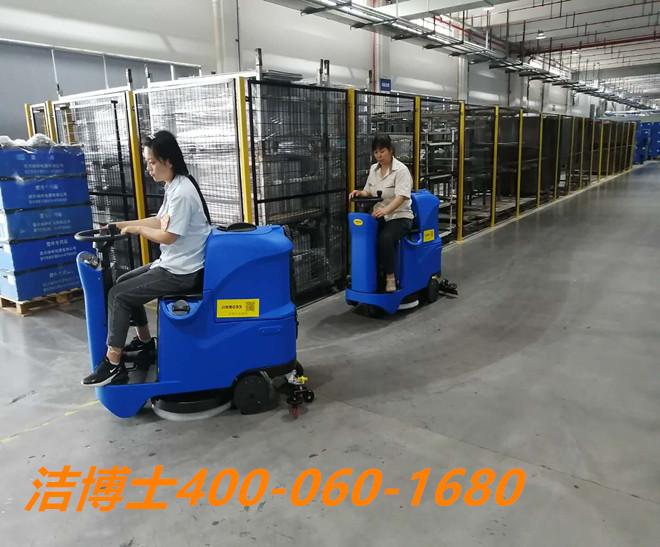 洁博士洗地机客户案例-陕西泰世邦科技实业有限公司