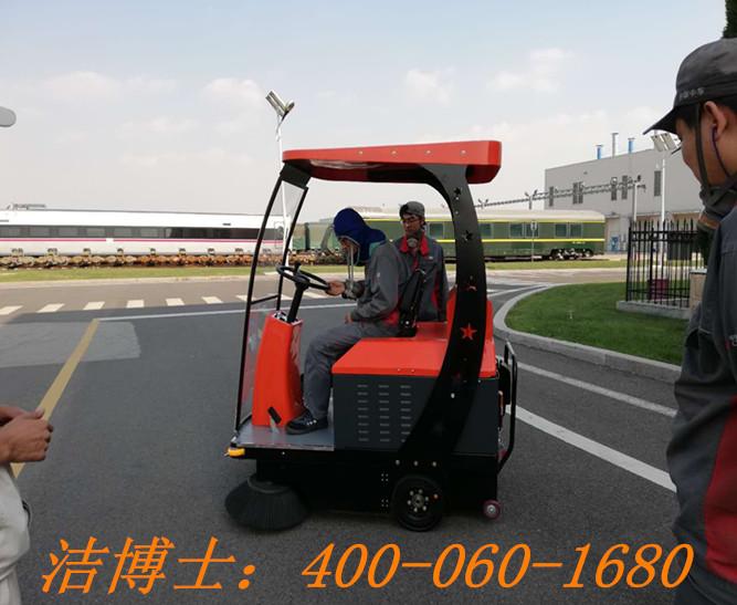 洁博士电动扫地机客户案例——中车青岛四方机车车辆股份有限公司