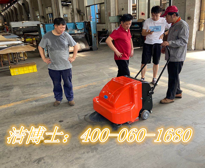 洁博士扫地车客户案例—南京超州机电制造有限公司