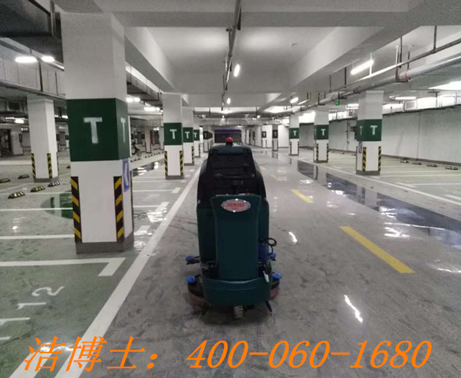 洁博士驾驶洗地机用户案例——汕头市金恒和物业管理有限公司