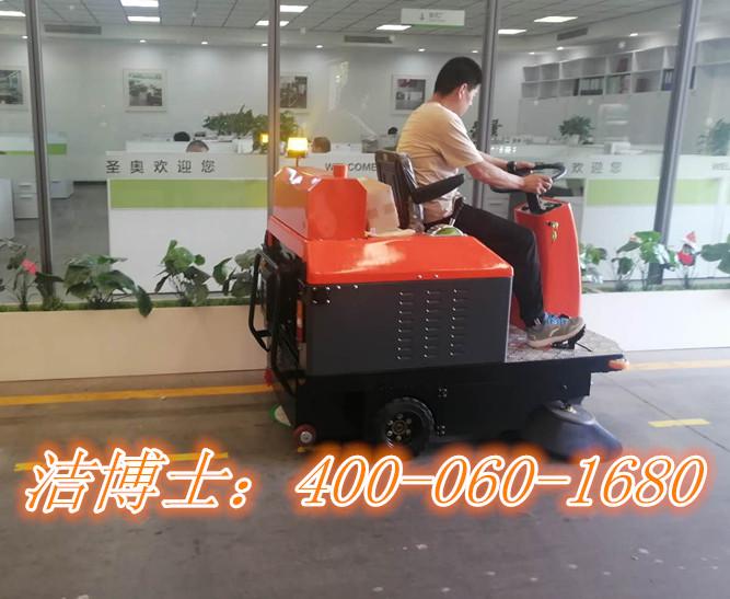洁博士扫地车客户案例—浙江圣奥家具制造有限公司